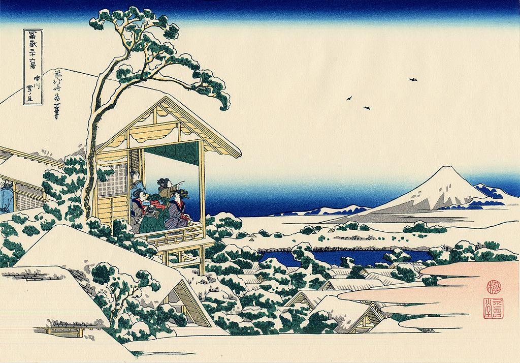 富嶽三十六景 礫川雪ノ且(こいしかわゆきのあした)