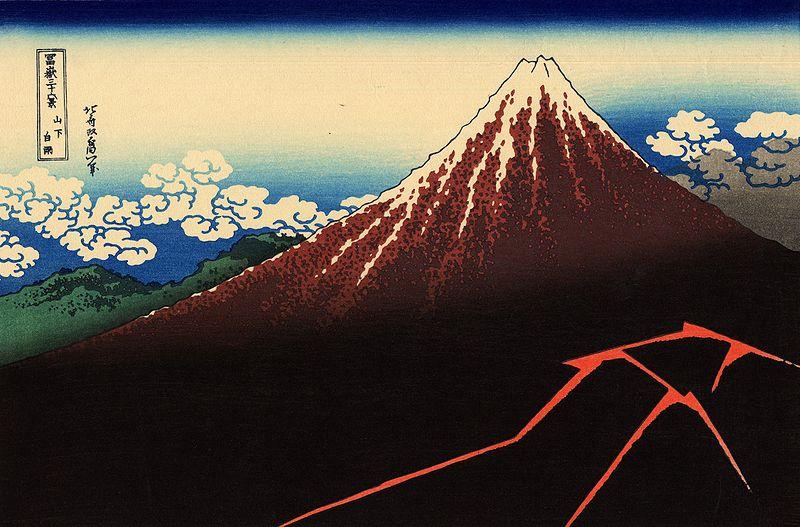 富嶽三十六景 山下白雨(さんかはくう)