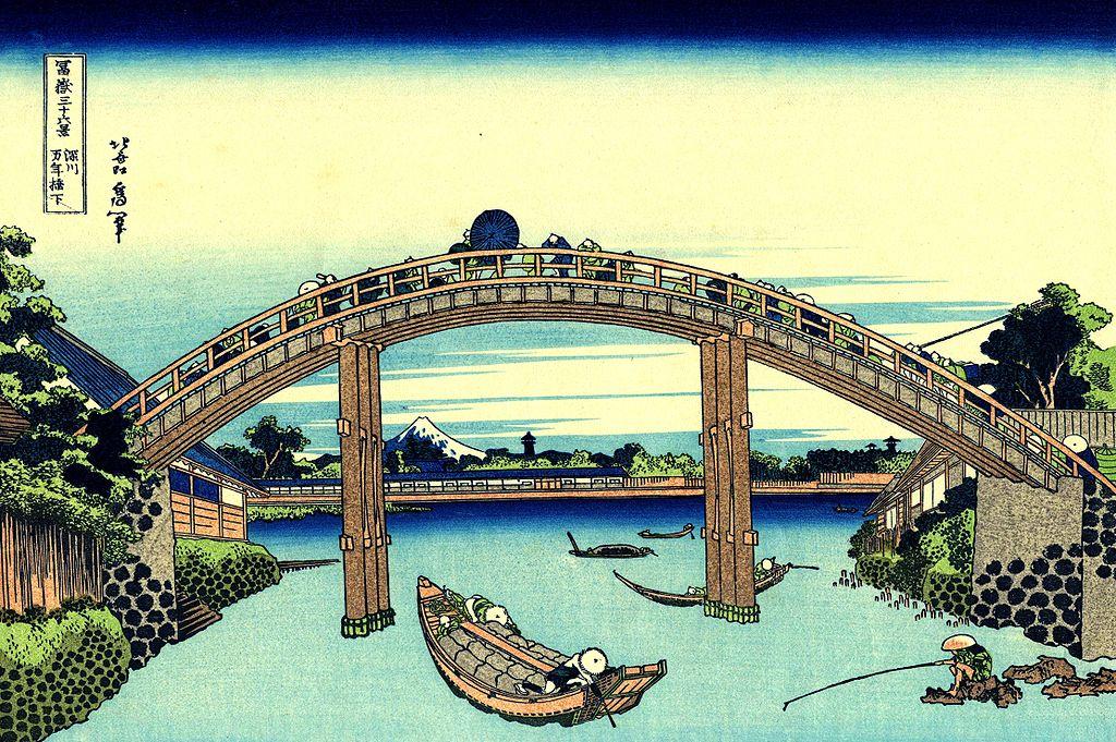 富嶽三十六景 深川万年橋下(ふかがわまんねんばしした)