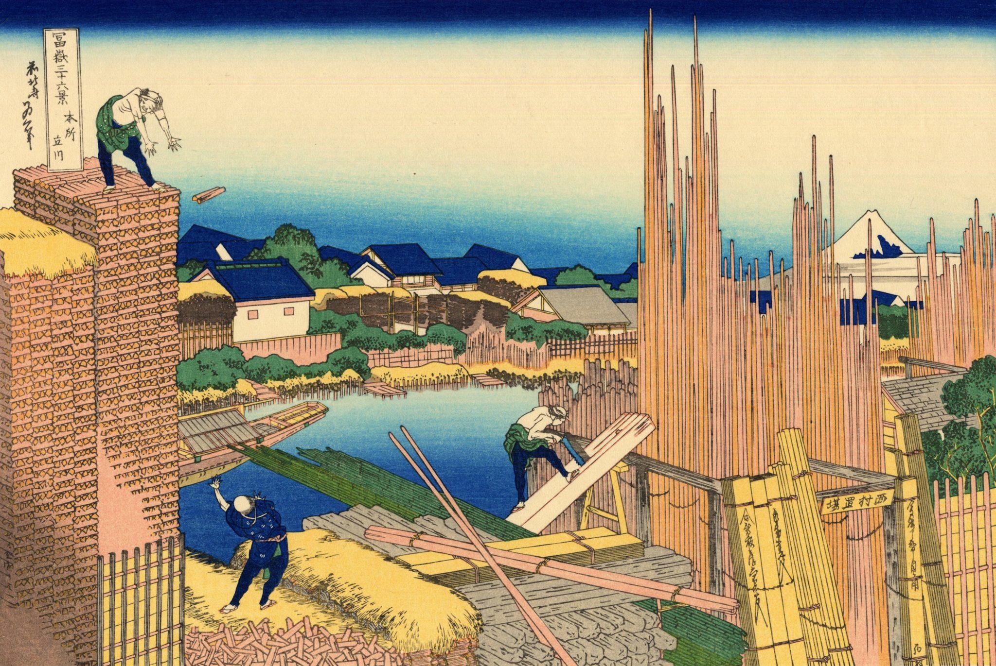 富嶽三十六景 本所立川(ほんじょたてかわ)