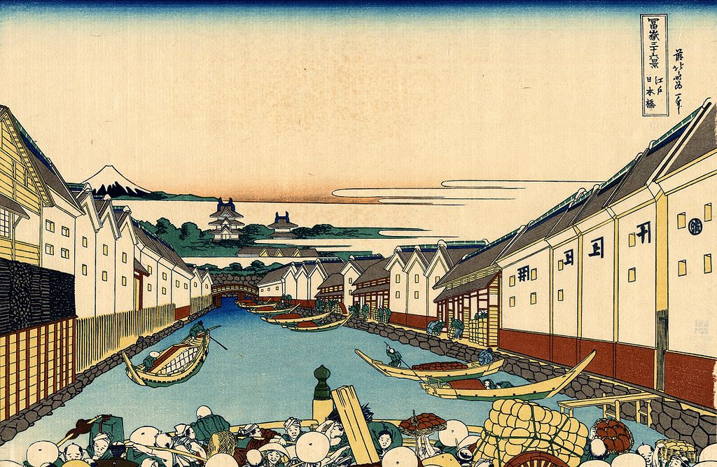 富嶽三十六景 江戶日本橋(えどにほんばし)