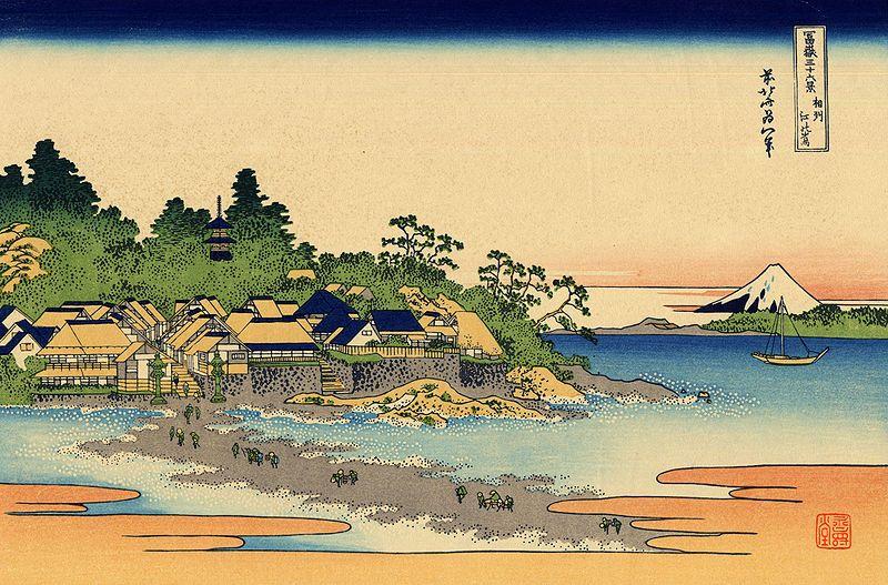 相州江ノ島(そうしゅうえのしま)