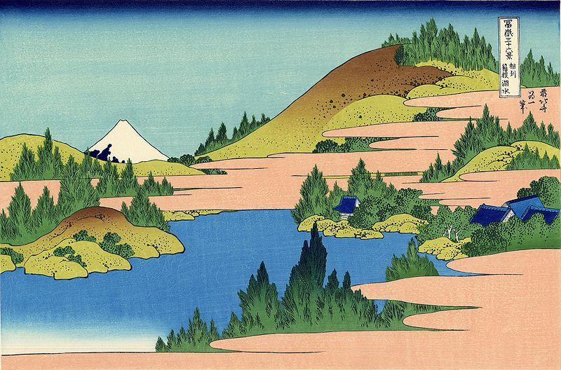 富嶽三十六景 相州箱根湖水(そうしゅうはこねこすい)