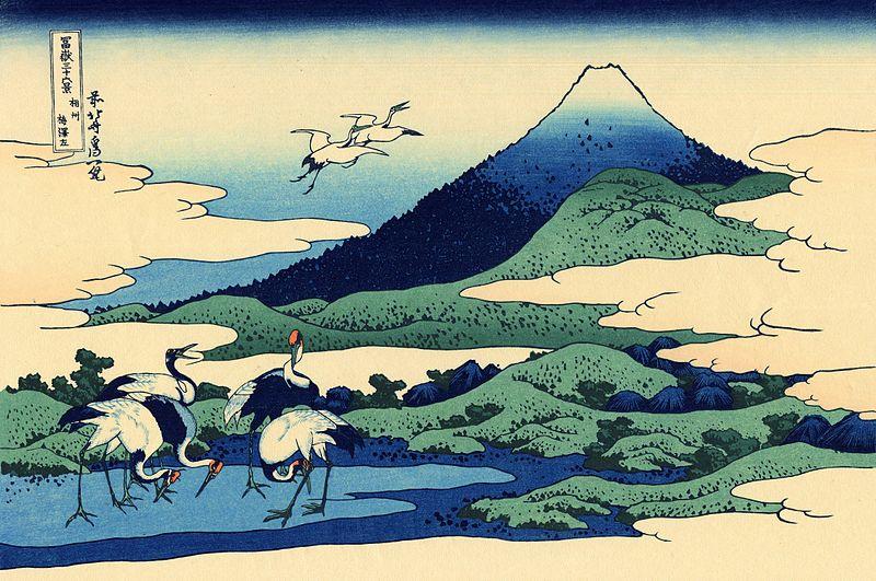 富嶽三十六景 相州梅澤左(そうしゅううめざわのひだり)