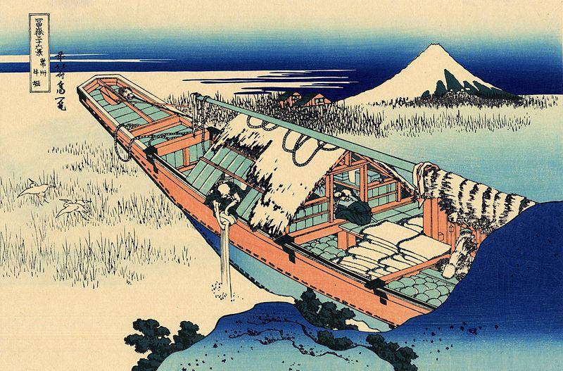 富嶽三十六景 常州牛堀(じょうしゅううしぼり)